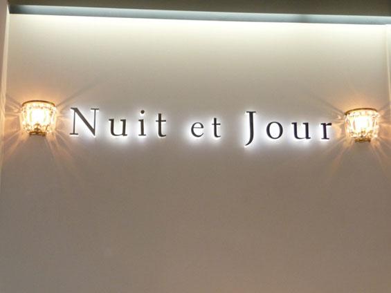 Nuit et Jour:LEDサイン:ゼロチャンネル