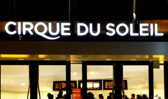 CIRQUE DU SOLEIL【Zero channel】3