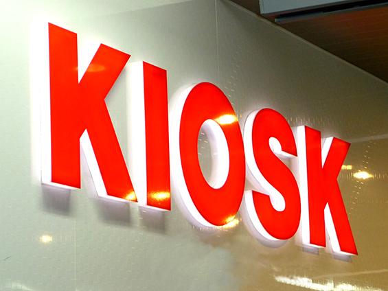 KIOSK アクリルチャンネル