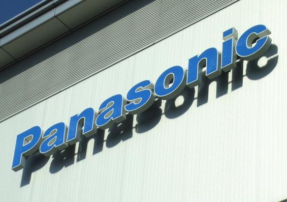 PANASONIC:チャンネル 切り文字