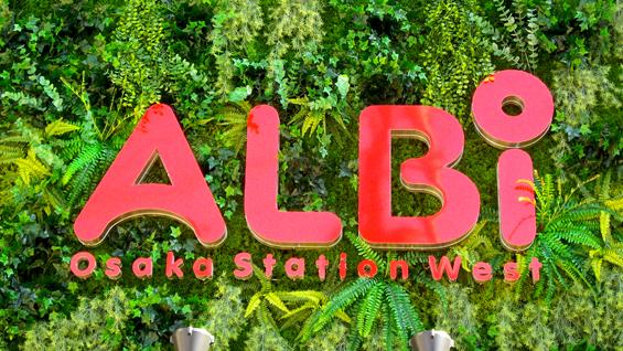 ALBi 大阪駅 ゼロチャンネル LEDフレームレスサイン