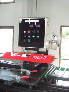 V溝加工機【V-GOGO-Z】
