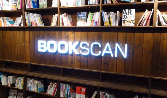 BOOK SCAN ゼロチャンネル LEDフレームレスサイン 1