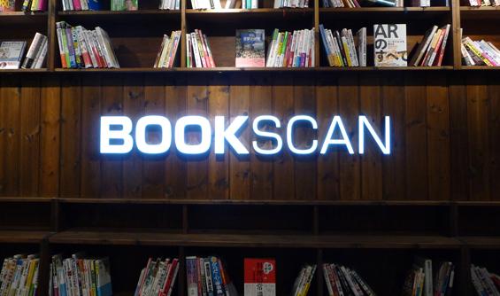 BOOKSCAN ゼロチャンネル LEDフレームレスサイン