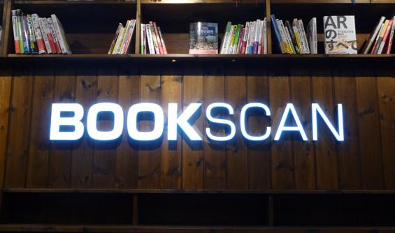 BOOK SCAN ゼロチャンネル LEDフレームレスサイン 2