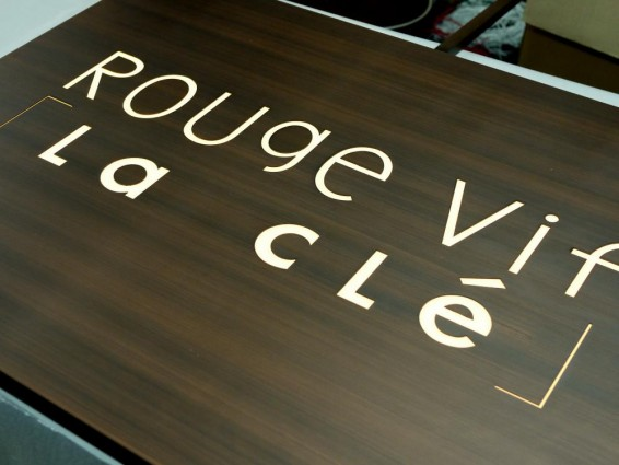 ROUGE+VIF【DOCORMO+LUX】4_convert_20140910213255