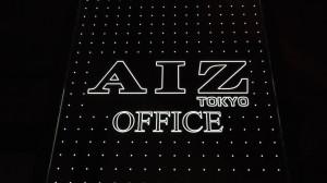 AIZ パリスター-2