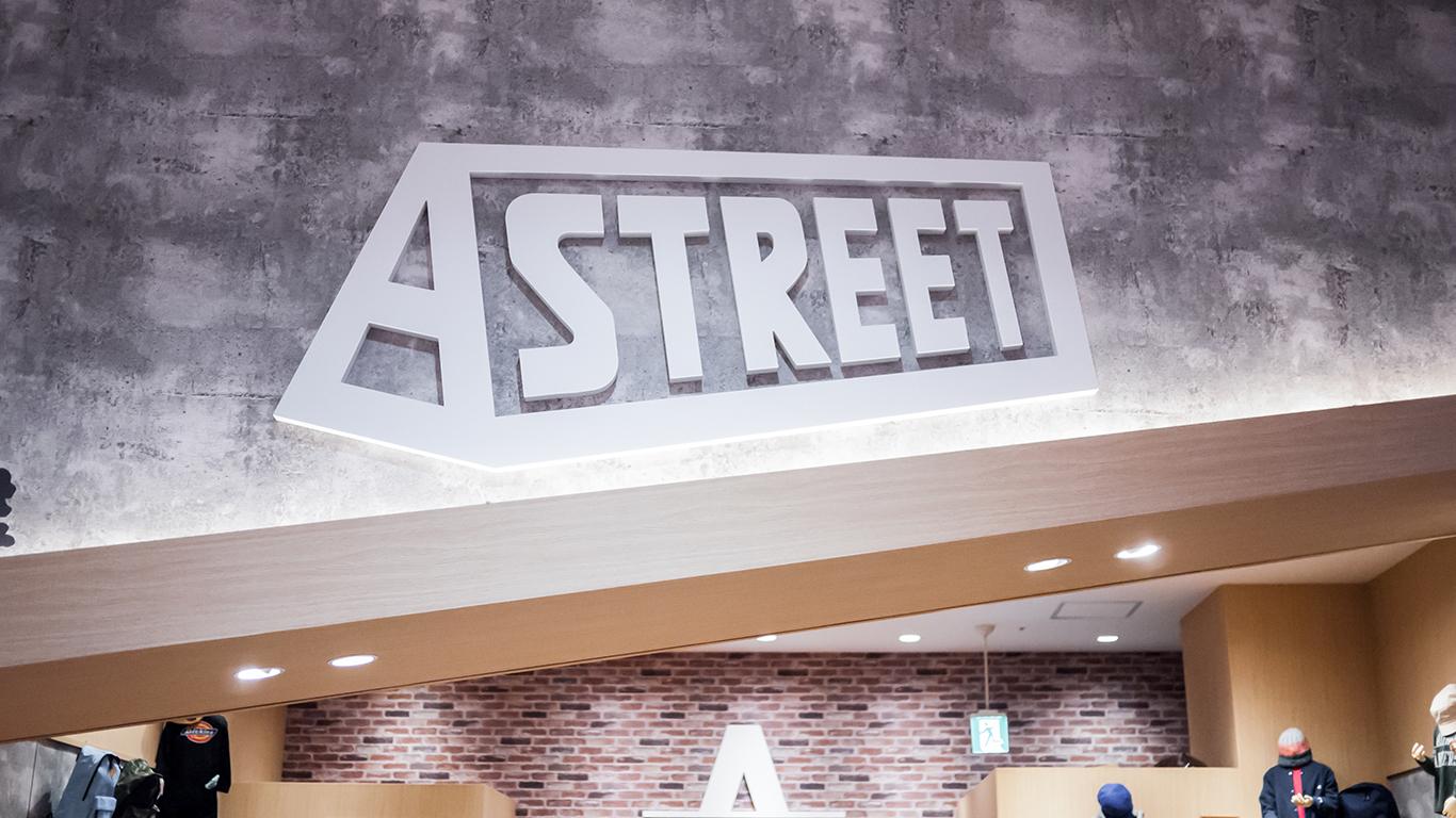 A-STREET_3