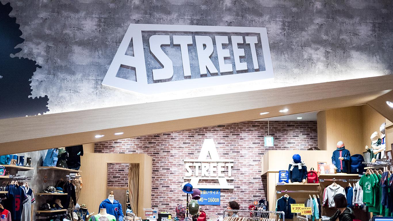 A-STREET_2