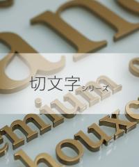 cut lettering1-01