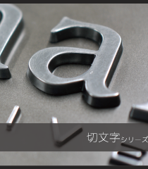 cut lettering2_1-01