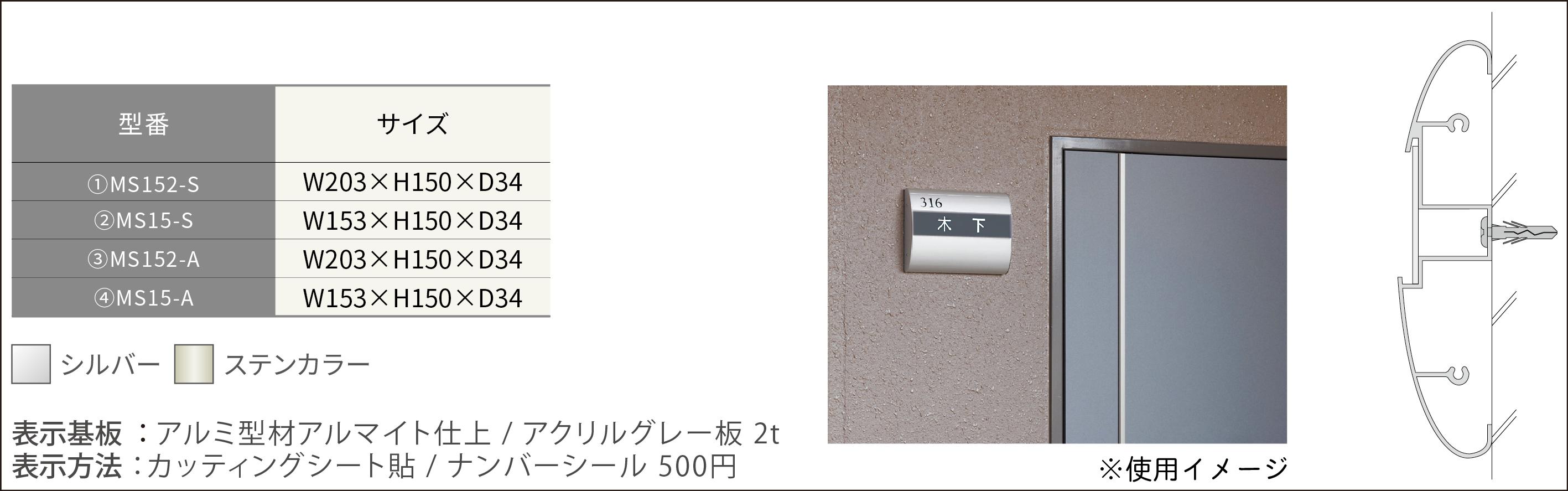 ルームサイン:マンションプレート表札