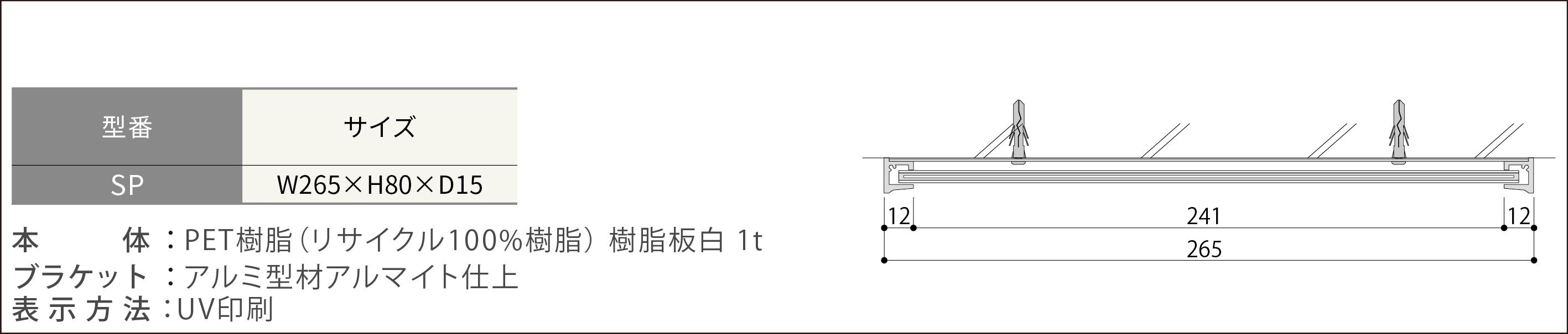 ルームサイン:スタンダードプレート正面型