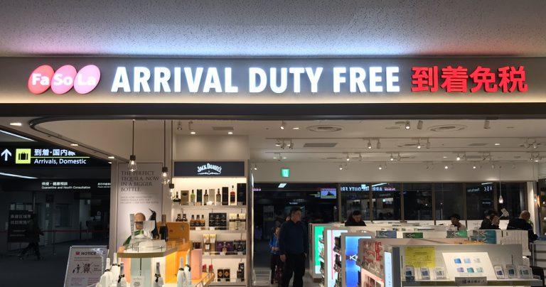 Fa-So-La ARRIVAL DUTY FREE:LEDサイン:ゼロチャンネル