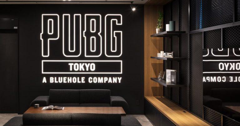 PUBG Tokyo office:LEDサイン:パリレター